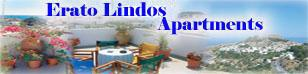 Erato Apartments Lindos Rhodes Geece. Low prices self catering studios, apartments, accommodations.
